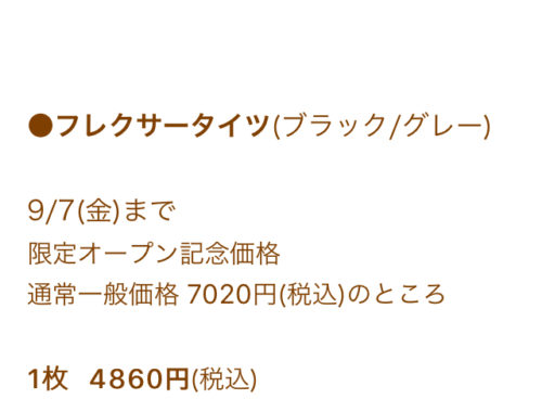 23492315-98f7-485e-a32e-f6fd0477e99a